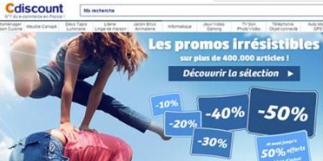 法國的Cdiscount電商平臺