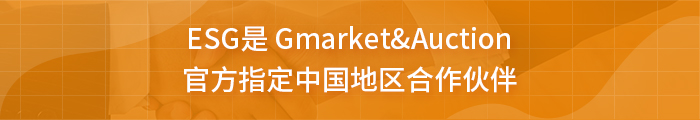 Gmarket&Auction.jpg