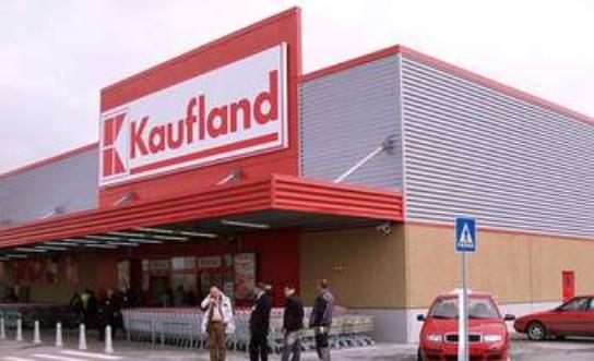 德国kaufland规模、历史、发布大百科